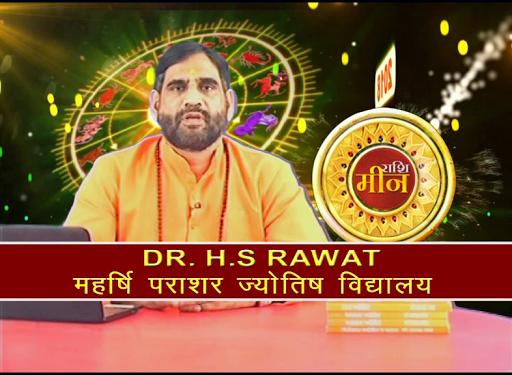 Home - Dr H S Rawat